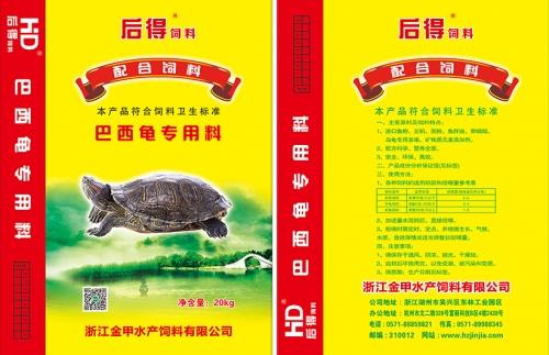 湖州巴西龟专用料