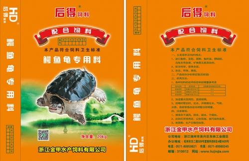 鳄鱼龟专用料