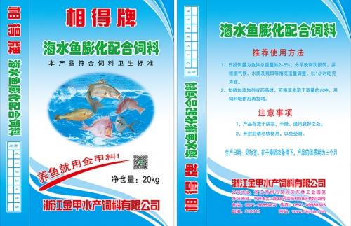 海水鱼膨化配合饲料